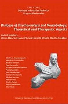 Dialogue of Psychoanalysis and Neurobiology