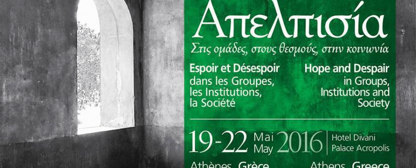 2ο Διεθνές Συνέδριο 'Ψυχανάλυση και Ομάδα'